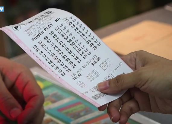 History of Powerball